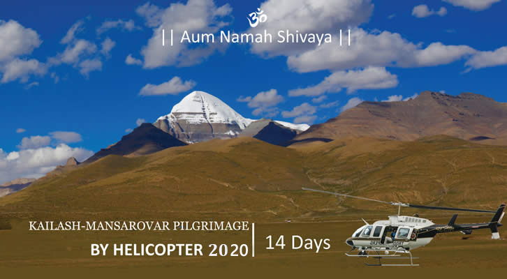 Kailash Mansarovar Pilgrimage Helicopter-2020